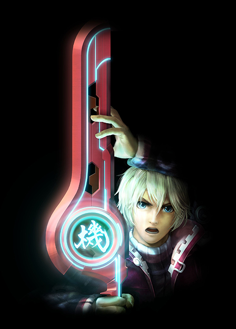 Xenoblade Chronicles - Game (2)