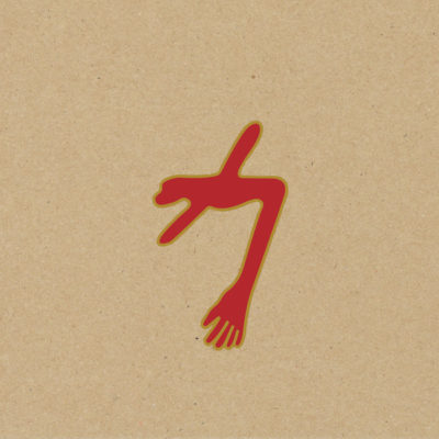 Swans-The_Glowing_Man